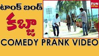 Hyderabad Tank Bund KABZA Prank | Telugu Comedy Pranks | Pranks In India | FunPataka