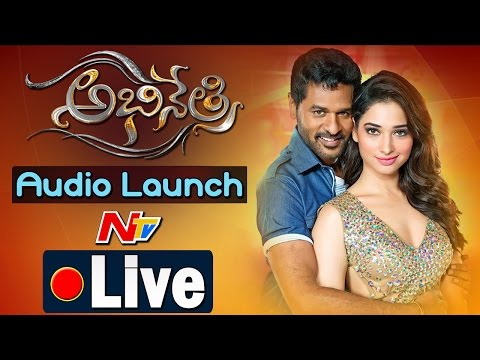 Abhinetri Movie Audio Launch | Prabhu Deva, Tamannaah
