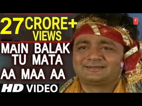 Video Gulshan Kumar Devi Bhakti I Main Balak Tu Mata, Aa Maa Aa Tujhe Dil Ne Pukara I HD Video download in MP3, 3GP, MP4, WEBM, AVI, FLV January 2017