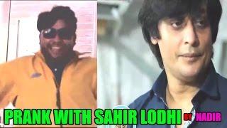 Video Prank with Sahir Lodhi by Nadir Ali - Funny #P4Pakao Pranks MP3, 3GP, MP4, WEBM, AVI, FLV Agustus 2018