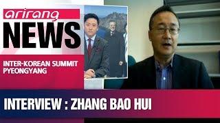 Skype interview with Zhang Bao Hui
