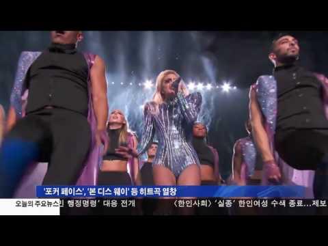 '하늘을 날다' 레이디가가 공연 2.6.17 KBS America News