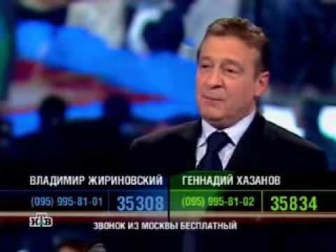 Жириновский против Хазанов (Часть 5)