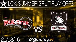 KT Rolster vs Rox Tigers - LCK Summer Split 2016 - Playoffs Finale