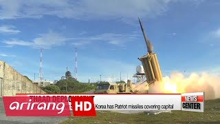 Seongju-gun South Korea  City pictures : S. Korea, U.S. pick southern county of Seongju for THAAD deployment