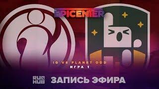 IG vs Planet Odd, EPICENTER 2017, game 1 [Lex, 4ce]