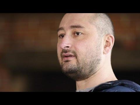 Δολοφονήθηκε στο σπίτι του ο δημοσιογράφος Αρκάντι Μπαμπτσένκο …