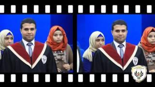 مناقشة رسالة ماجستير الباحث محمود بصل