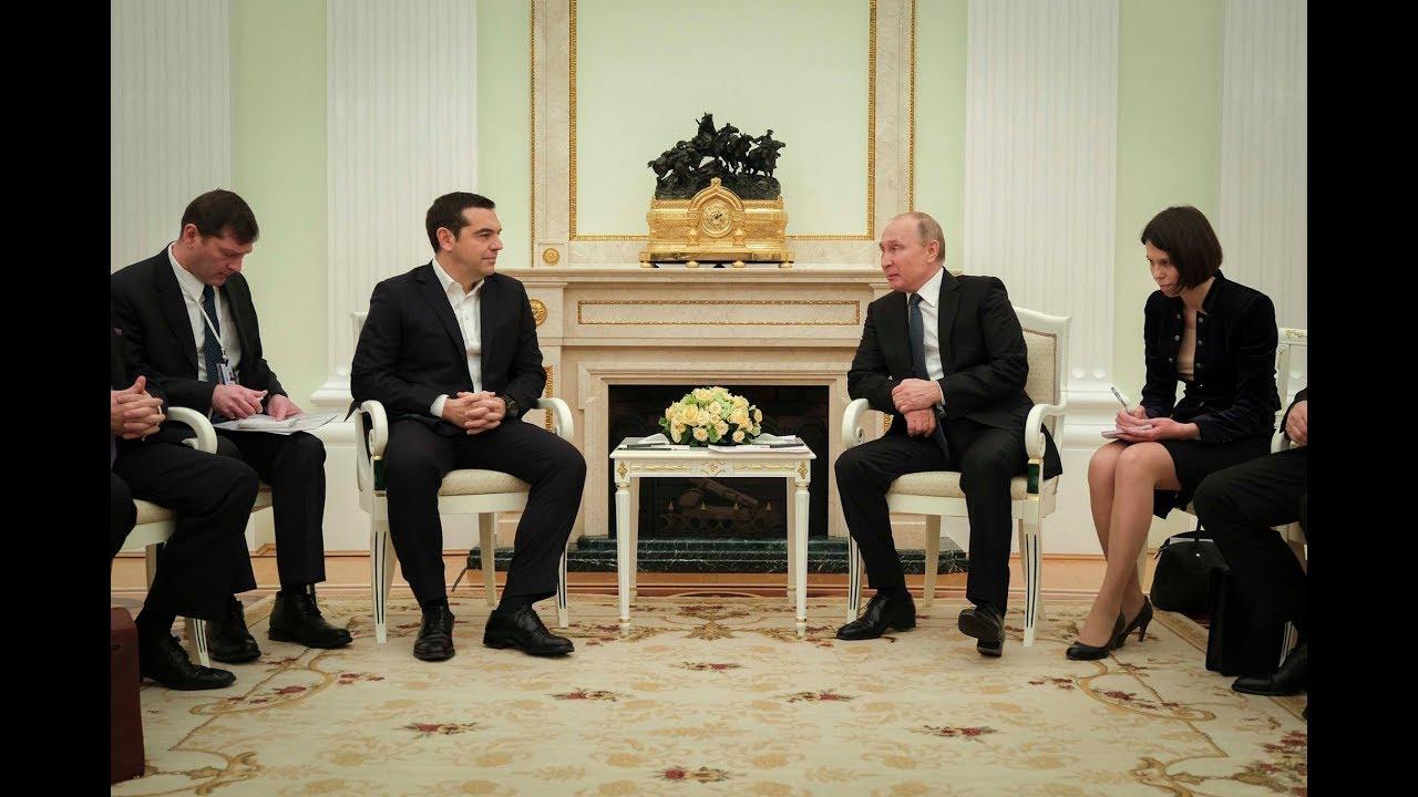 Συνάντηση με τον Πρόεδρο της Ρωσίας Βλάντιμιρ Πούτιν