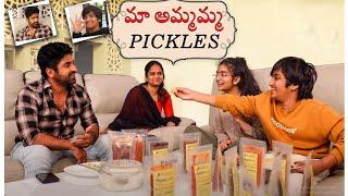 Maa Ammamma Pickels    Vinni    Sahithi   