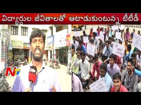 TTD Students Protests Over Mess Bills in Tirupati