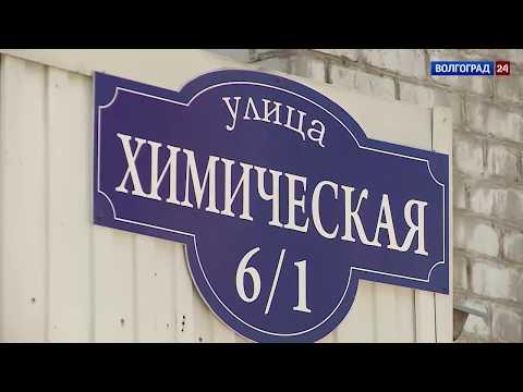 Сталинградский завод «Лазурь». Выпуск 04.10.17