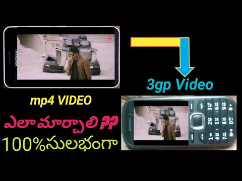 How to convert mp4 video to 3gp video in 2019 || telugu || viswanadh tech in telugu