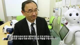 [직업대이동시대 2부]