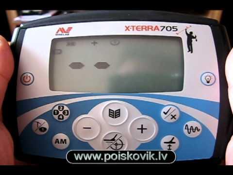 X-TERRA 705 Видео инструкция