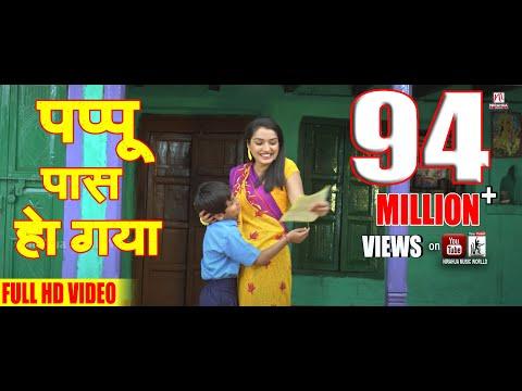 Pappu Paas Ho Gaya Nirahua Hindustani Comedy Scene Dinesh Lal Yadav Nirahua Aamrapali