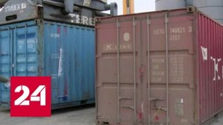 Российский сухогруз доставил в Сирию 500 тонн гуманитарной помощи из Казахстана