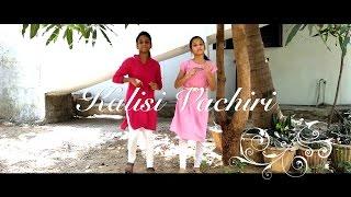 Download Lagu Kalasivachiri | CBC 2017 | Choreo by Redeem Chelsea & Lucky Mp3