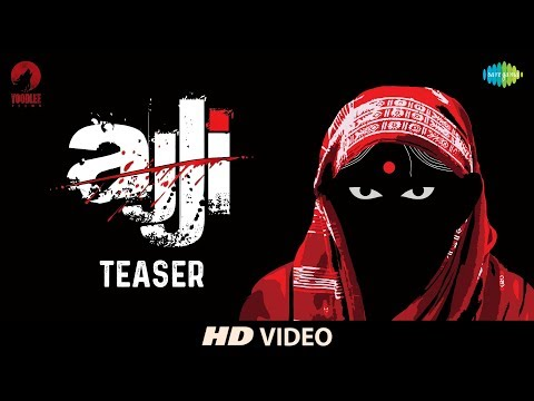 Ajji Teaser | Yoodlee Films | Devashish Makhija