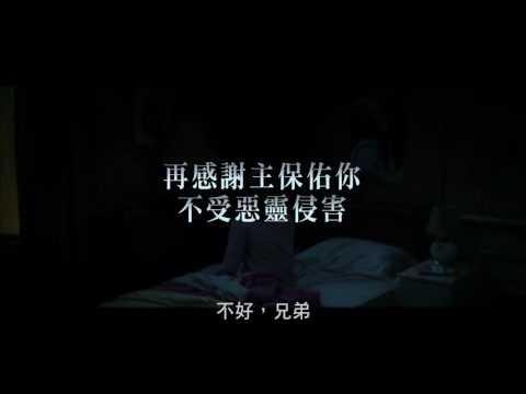 《厲陰宅2》公開「當年真實錄下的惡靈聲音」錄音檔,想挑戰按下播放鍵的人後果自負…