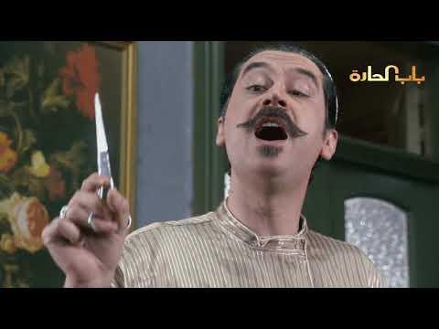 Bab Al Harra Season 8 HD | باب الحارة الجزء الثامن الحلقة 7
