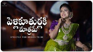 For Brides To Be | Vithika Sheru | Sri Krishna | Manepally | Gal Thing | Ep – 71