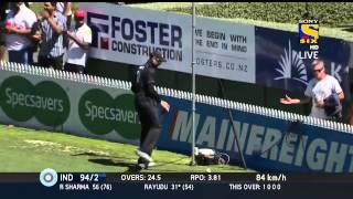 India vs New zealand 4th ODI Highlights HD | 28 jan 2014 | India batting Full Highlights