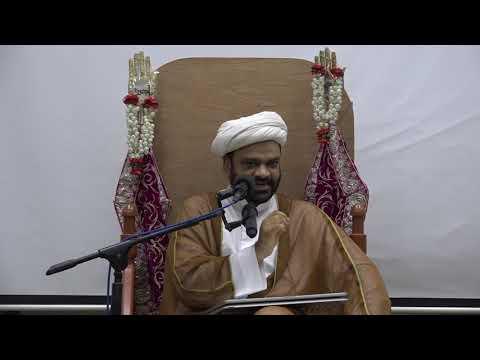 1441 AH – Ramadhan – 12 – Shab – Majlis