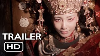Mojin: The Lost Legend Trailer 1 (2015) Shu Qi, Chen Kun Action Fantasy Movie HD