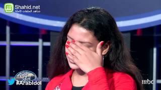 Arab Idol -تجارب الاداء - منى جمال