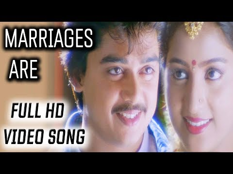 Video songs - Marriages Are Full HD Video Song  Super Heroes Songs  Harish Kumar  Suresh Productions