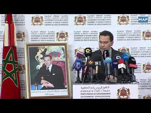 السيد العثماني: تحقيق التنمية الاقتصادية الشاملة والعدالة الاجتماعية يبقى هو الرهان الكبير