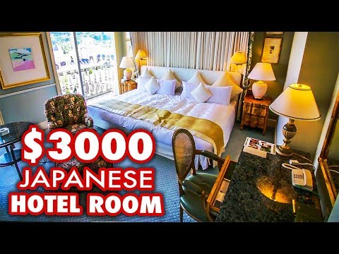 What does a $3000 Japanese Hotel Room look like? (видео)