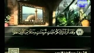 HD الجزء 18 الربعين 5 و 6  :الشيخ  عبد العزيز الأحمد