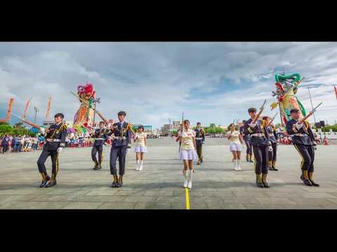 2018儀起爭霸 第二屆全國高中儀隊競賽預告片