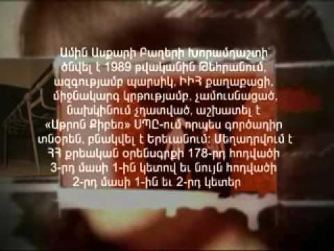 ԱՐ. «Քննության գաղտնիքը». Դատապարտվեց ազատազրկման՝ առանձնապես խոշոր չափերի խարդախություն կատարելու համար (Տեսանյութ)