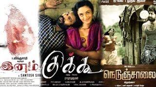2014 March 28 - 30 Chennai Box Office Reports