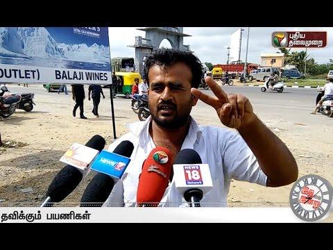 Idhuvarai-Indru-06-09-2016-Puthiyathalaimurai-TV