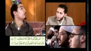 التحدي في مسابقة القرآن الكريم