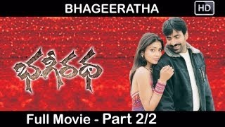 Bhageeratha Telugu Full Length Movie - Part 2/2 - Ravi Teja, Shriya