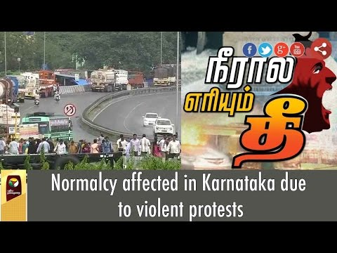 Normalcy-affected-in-Karnataka-due-to-violent-protests