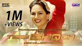 Video TERE ISHQ CH | Kamaljeet Neeru | Full Video | Latest Punjabi Song 2017 | PTC Motion Pictures download in MP3, 3GP, MP4, WEBM, AVI, FLV January 2017