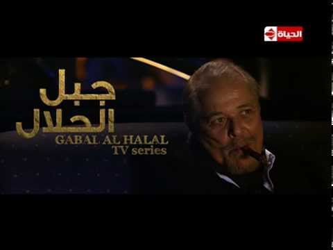 """محمود عبد العزيز يتنقل بطائرة في الإعلان الأول لـ""""جبل الحلال"""""""