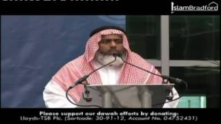 Prophet Muhammad as The Statesman / Leader - Salim al Amry - Best of Islamic Lectures - Part 5 of 5