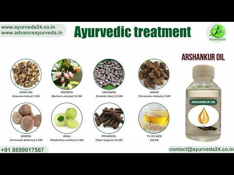 Piles | Hemorrhoids |Ayurvedic/Herbal Treatment for Piles/Hemorrhoids