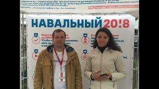 vПолдень #091 с куба Навальный2018