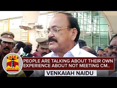 People-are-speking-about-their-Own-experience-about-not-getting-to-meet-CM--Venkaiah-Naidu
