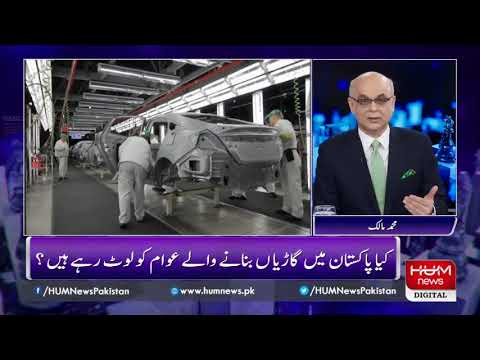 What ails auto industry in Pakistan?