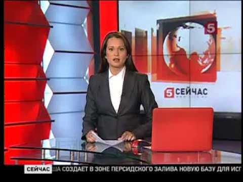 Пейнтбол Кубок России 5 канал Санк-Петербург