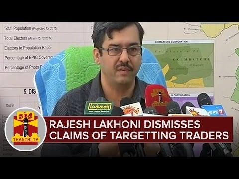 Rajesh-Lakhoni-dismisses-allegations-of-Targeting-Traders-Thanthi-TV